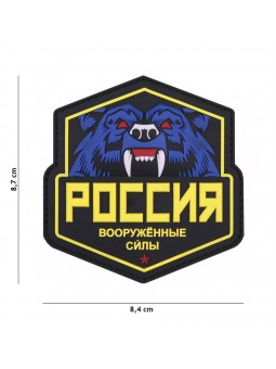 PATCH 3D PVC RUSSIAN BEAR